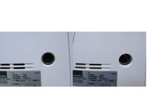 画像3: 新品★ジューキHZL9800 9900 フットコントローラー/差込プラグセット