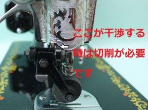 画像5: 新品★カーブがスイスイ縫える ローラー(車輪)押さえ レザー用