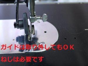 画像4: 新品★カーブがスイスイ縫える ローラー(車輪)押さえ レザー用