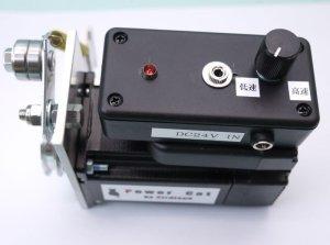 画像4: ★ミシン用 小型DCモーター パワーキャット 極低速〜中速 強力■新型