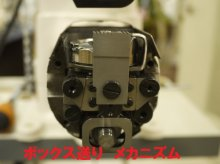 他の写真2: 0番糸対応 総合送り 腕ミシン レザークラフターLC1-341 送料込み