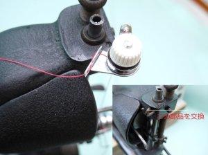 画像1: 新品★17 18 ミシン用 プリテンション 糸目安定 サーダー/セイコーなど