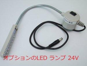 画像1: DCモーター パワーキャット用専用LEDライト 24V