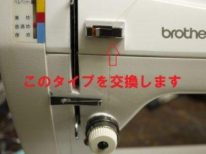 画像2: ★ヌーベルクチュール用 プリテンション 太糸対応 取り付け簡単